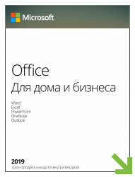 Microsoft Office 2019 Home and Business (x32/x64) All Lng ESD